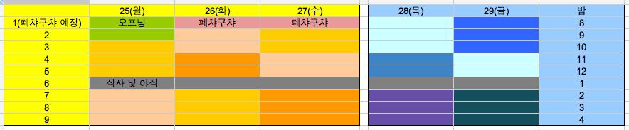 스크린샷 2012-05-24 오전 1.22.36.png